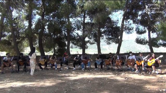 Διαδικτυακή Παρουσίαση Συνόλων από το Μουσικό Σχολείο Αργολίδας: «Κιθαριστικό Σύνολο» (βίντεο)
