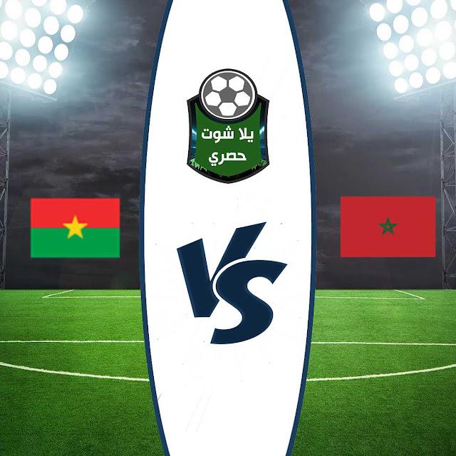 نتيجة مباراة المغرب وبوركينا فاسو اليوم 20/08/2019 بطولة الألعاب الإفريقية للشباب تحت 20 سنه