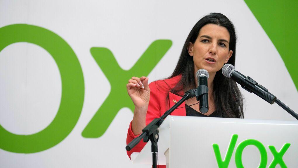 Vox recibe críticas de Cs y Podemos tras el incidente de la granada en un centro de menores