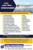 Long Term Oil and Gas Company Jobs Vacancies