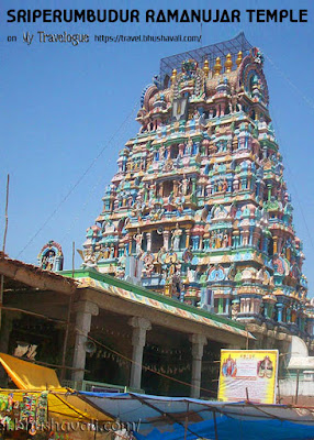 Sriperumbudur Ramanujar Temple Pinterest