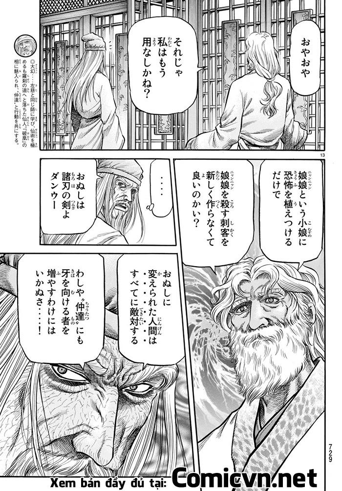 Chú Bé Rồng Chap 278 - Trang 13
