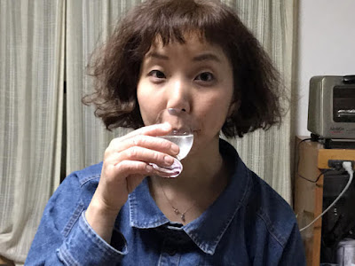 うきうき山本