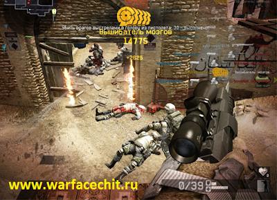 Aimbot стрельба в голову для WarFace