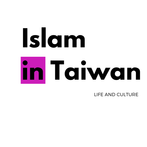 Islam in Taiwan | Life and Culture