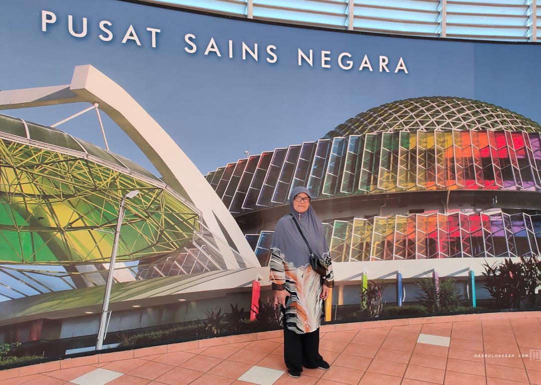 Pusat Sains Negara Cawangan Utara, Kedah