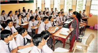 The decision to start school-college in Gujarat from November 23 has been postponed