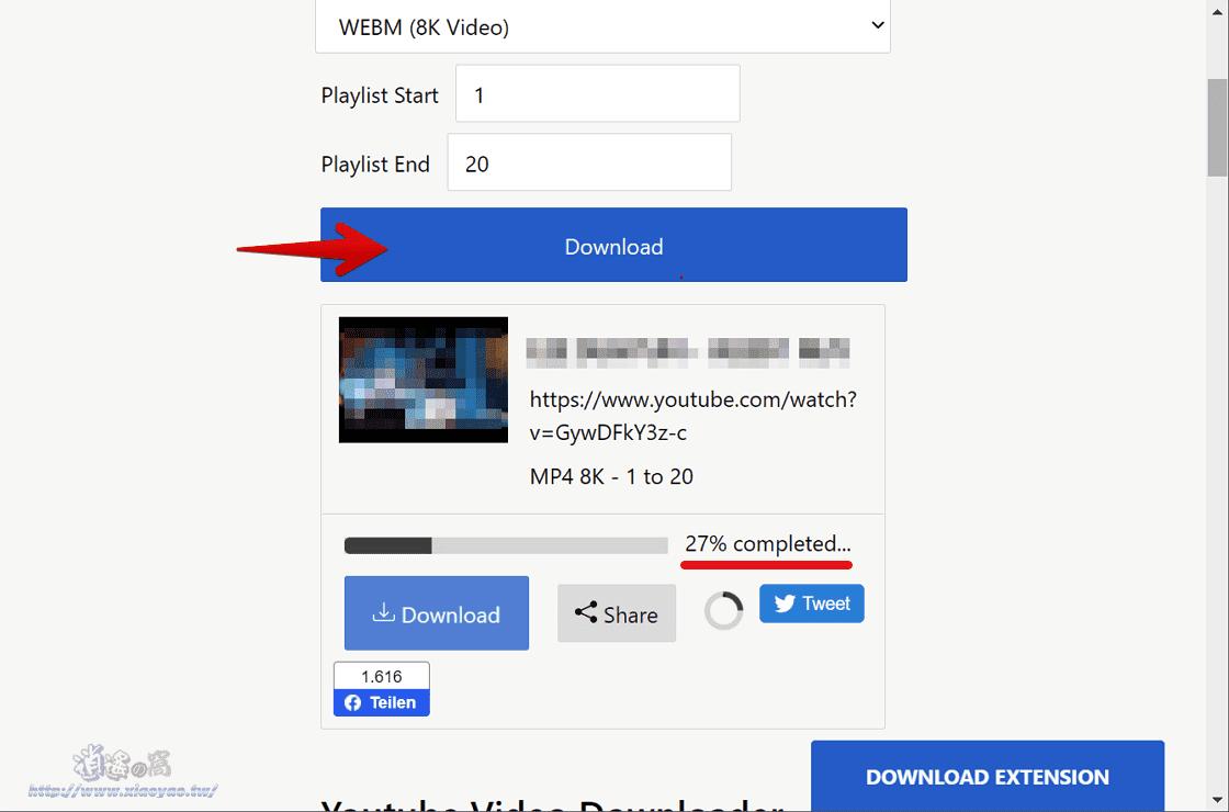Loader.to批量下載YouTube播放清單的影片