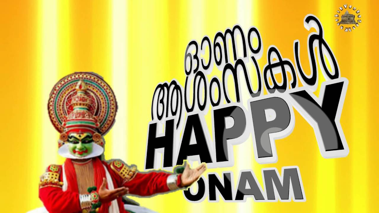 Happy Onam 2018 Imges Onam Wishes Pookkalam Designs