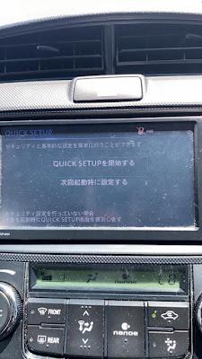 NavigationDisk | Car Radio Unlock | 日本のカーラジオロック解除ソリューション WhatsApp%2BImage%2B2020-03-12%2Bat%2B11.00.16%2BPM NSCP W64 Radio ERC Unlock Brands  toyota nscp w64 toyota erc unlock