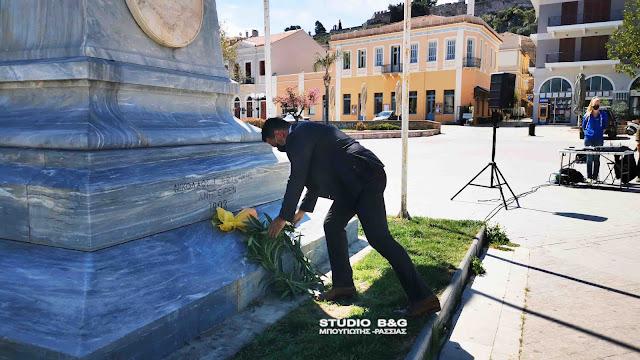 Το Ναύπλιο τίμησε του Φιλέλληνες που αγωνίστηκαν και πέθαναν κατά την Ελληνική Επανάσταση (βίντεο)