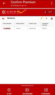 PLI online payment app postinfo policy number screen image