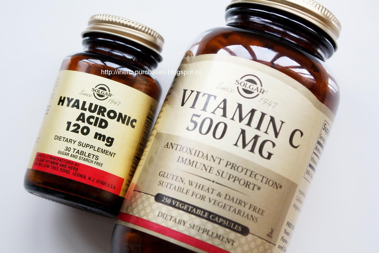 гиалуроновая кислота, витамин с, бад, витамины, добавка, таблетка, капсула, увлажнение кожи, отзыв, iherb