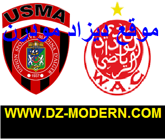 مباراة إتحاد الجزائر العاصمة الوداد الرياضي المغربي