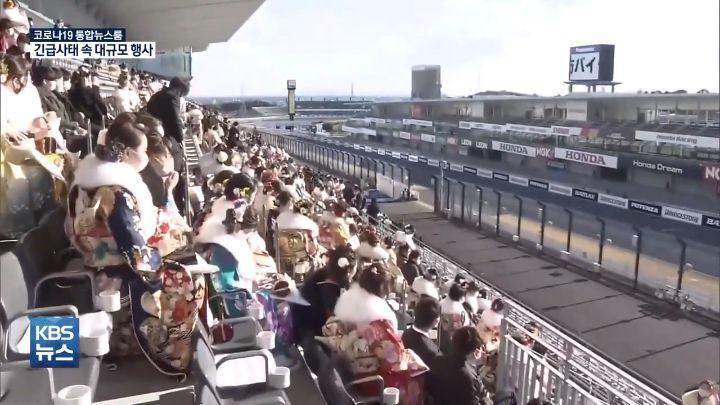 긴급사태 선포 중인 일본