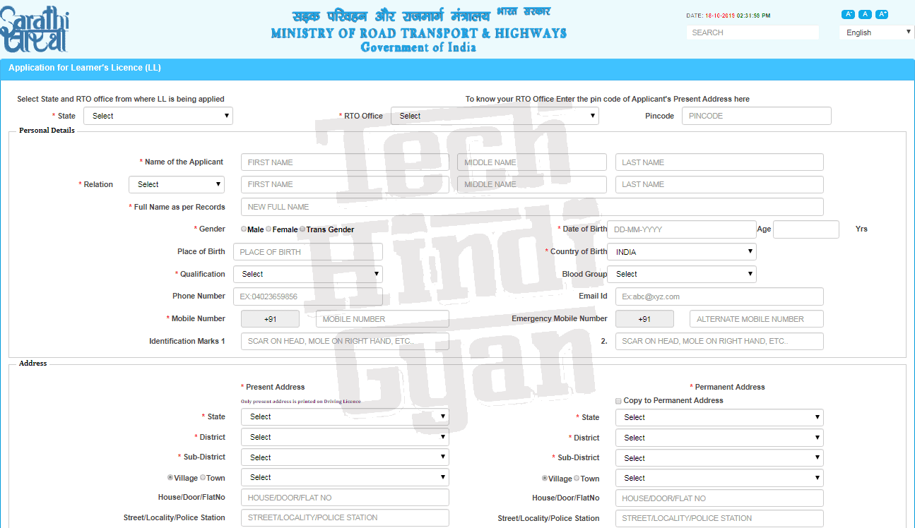 How to Online Apply Driving Licence - Application for Learner's Licence