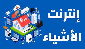 ماهو دور القمر الصناعي التونسي تحدي 1 Challenge One