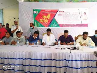 সখীপুর উপজেলা শাখা জাতাীয়তাবাদী যুবদলের কর্মী সভা অনুষ্ঠিত