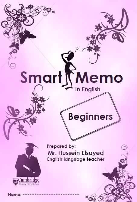 أقوى مذكرة تأسيس لغة انجليزية pdf مستر حسين السيد