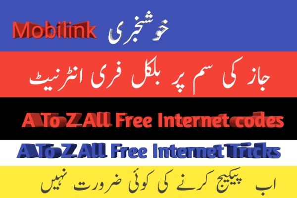 Jazz 3G,4G Free Internet codes 2019    Mobilink Free Internet Tricks 2019
