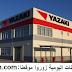 شركة يازاكي تشغيل 200 عاملة وعامل كابلاج بمدينة مكناس ـ المنزه