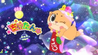 تقرير أنمي الجنية شيتان☆ Yousei Chiitan☆