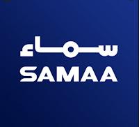 Watch SAMAA News Live