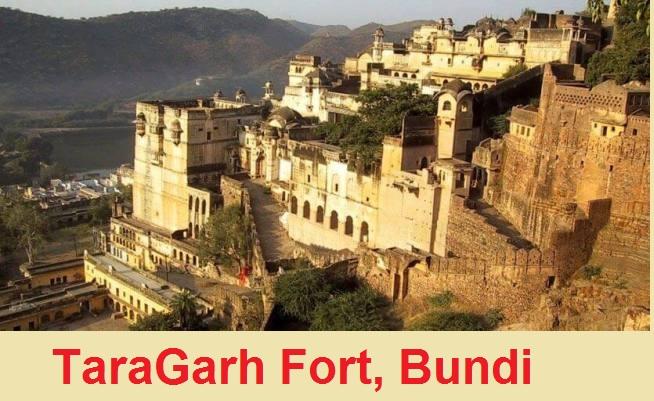 बूंदी की सुंदरता में चार चाँद लगाता है तारागढ़ दुर्ग और झीलें