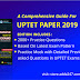 UPTET Guide: A Comprehensive Material For Exam Preparation | Buy Now