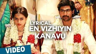 En Vizhiyin Kanavu Song with Lyrics _ Bangalore Naatkal _ Arya _ Bobby Simha _ Gopi Sunder