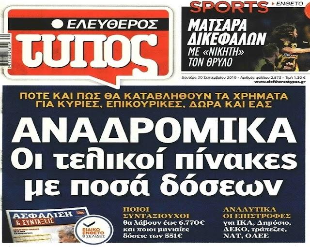 Μολδαβία ιστοσελίδες dating