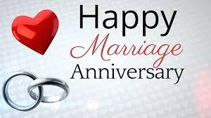 इसे भी पढ़ें- 25वीं शादी की सालगिरह पर शायरियां व शुभकामनां सन्देश