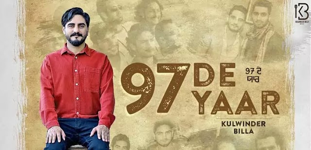 97 DE YAAR LYRICS – KULWINDER BILLA