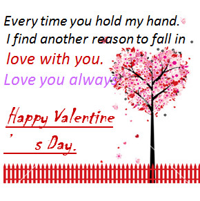 Most Popular Valentines Day Whatsapp DP Images for 2016
