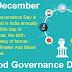 સુશાસન દિવસ: 25 ડિસેમ્બર [ Good Governance Day in Gujarati : 25 December ]