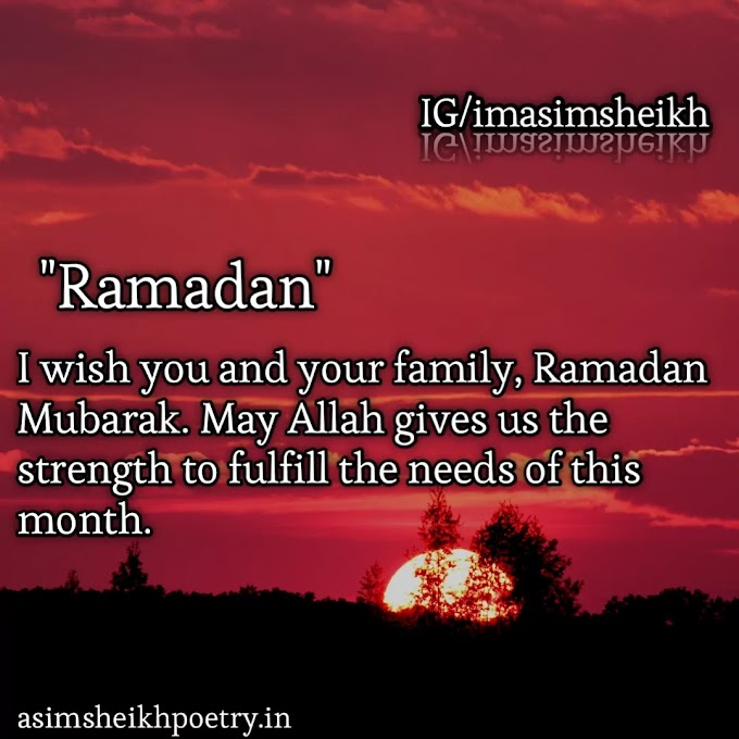 Ramadan Wishes | Top Ramadan Wishes, Quotes, and Status