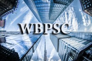 WBPSC Udyan Palan Projukti Sahayak Previous Question