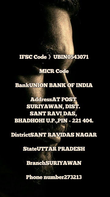 Union Bank of India ka ifsc Code