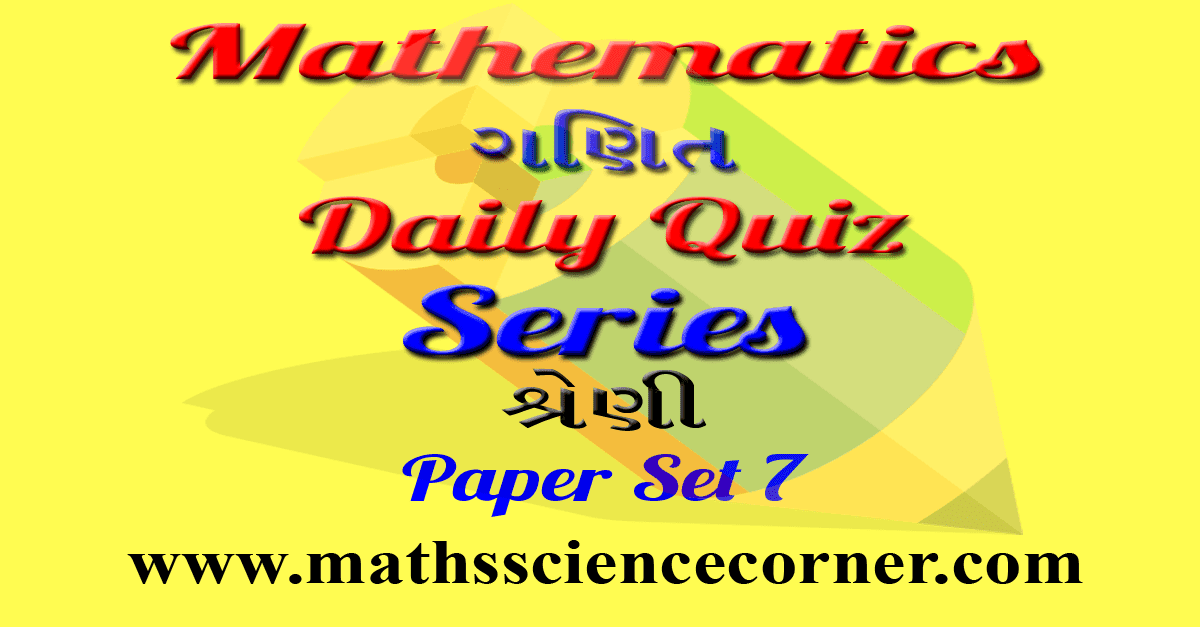 Maths Daily Quiz Series Paper Set 7