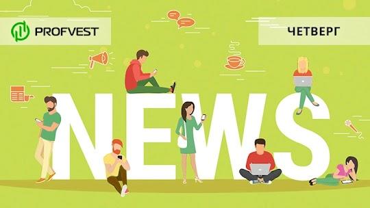 Новостной дайджест хайп-проектов за 28.05.20. Мини-игры и конкурсы