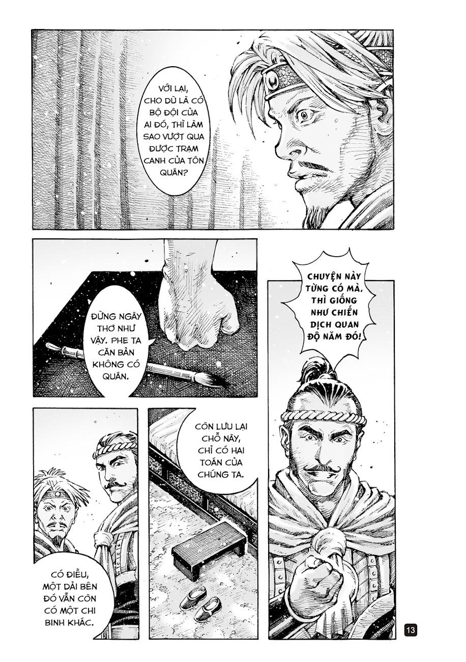 Hỏa phụng liêu nguyên Chương 535: Phi dược tử tuyến trang 13