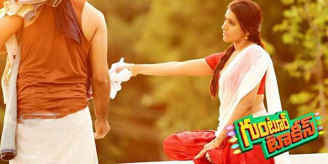 Tollywood Telugu Movie Guntur Talkies Review Ratings