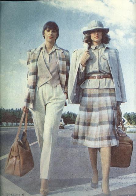 1981 год. Рижские моды.