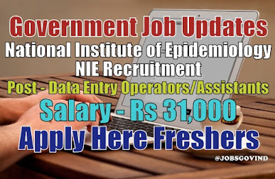 NIE Recruitment 2021