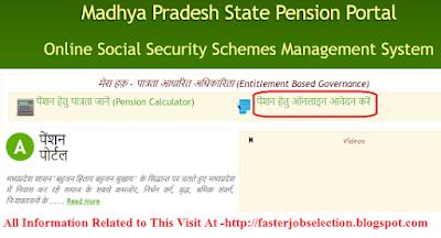 मध्य प्रदेश विकलांग पेंशन योजना 2019 | ऑनलाइन आवेदन | आवेदन फॉर्म | Madhya Pradesh Viklang Pension Yojana 2019