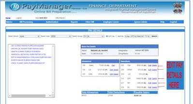 paymanager, Pay Manager, Paymanager raj nic in,  pri Paymanager, paymanager 2, paymanager rajasthan