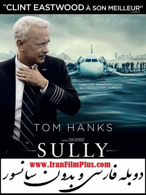 دانلود فیلم دوبله: سالی (2016) Sully