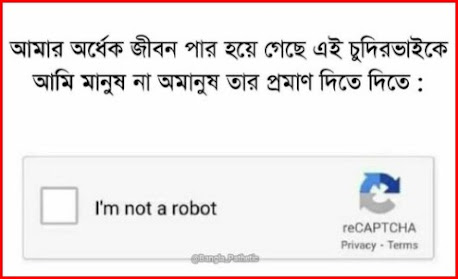 bangla funny images