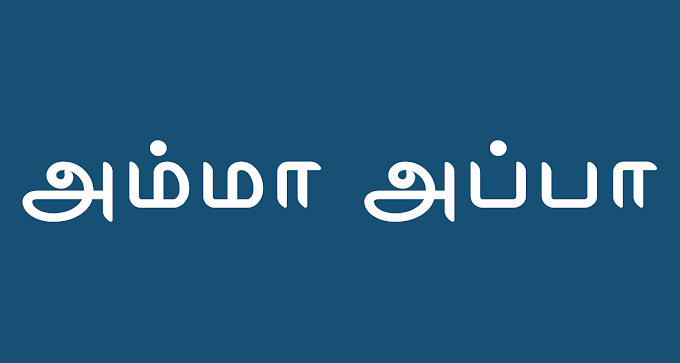 By Photo Congress || Tamil Fonts Free Download For Photoshop 7 0