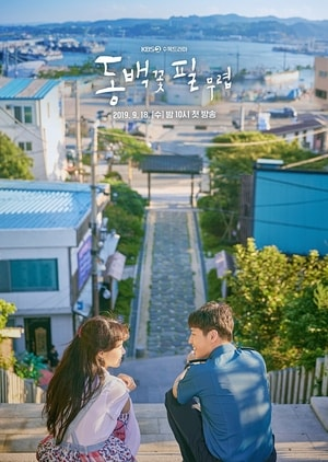 Upcoming K-drama, Synopsis, Cast, Trailer